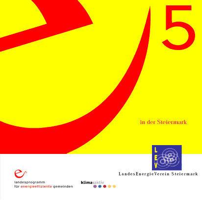 e5 - Landesprogramm für energieeffiziente Gemeinden